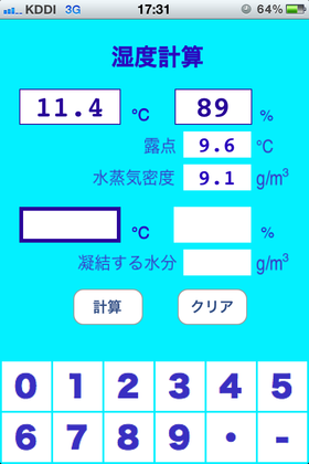 09038eb5.png
