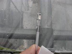 4cm_pipe
